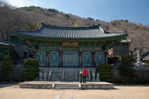 Constructed in  678 during the reign of Silla king Munmu, by the monk Uisang, Beomosa Temple is one of Korea's best known urban temples.
