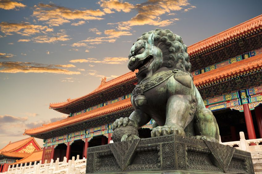 5-Reasons-to-Teach-in-China-Imperial-Palace
