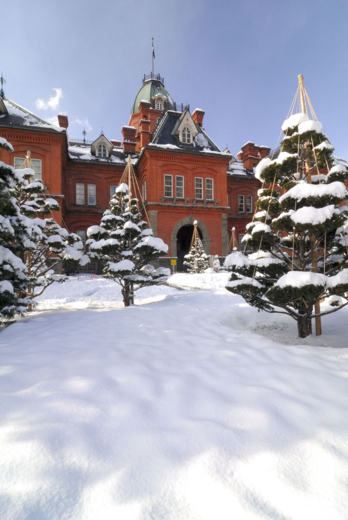 Sapporo, Hokkaido, Japan: A Winter Wonderland!