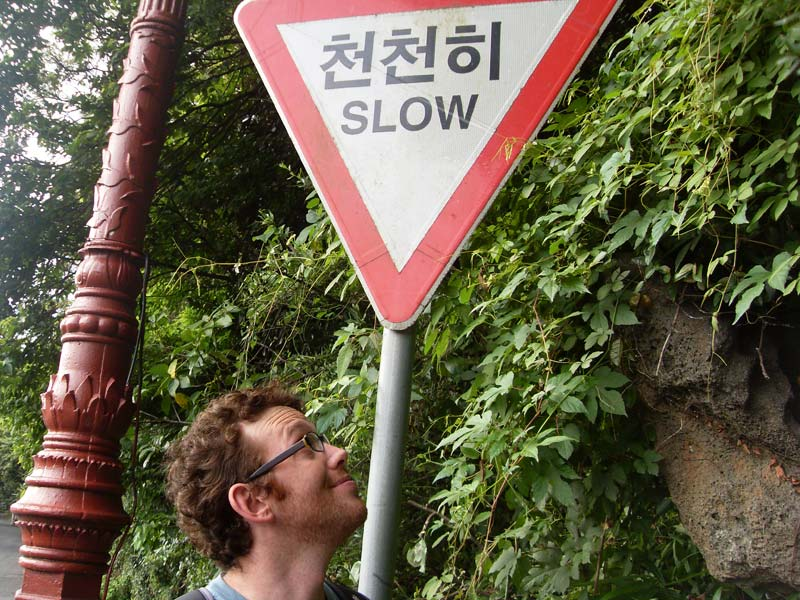 Rowan looking at a traffic sign in the South Korean language