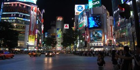 4 Things You Must Do in Tokyo While Teaching ESL