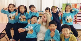 Video: Our grad answers your questions about Teaching English in Korea