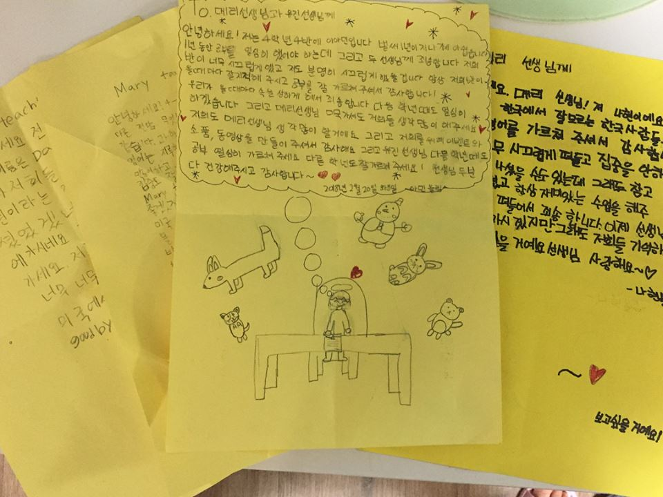 Letters from Mary's students in South Korea